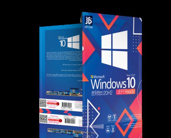 ویندوز 64 بیتی Windows 10 20H2 UEFI