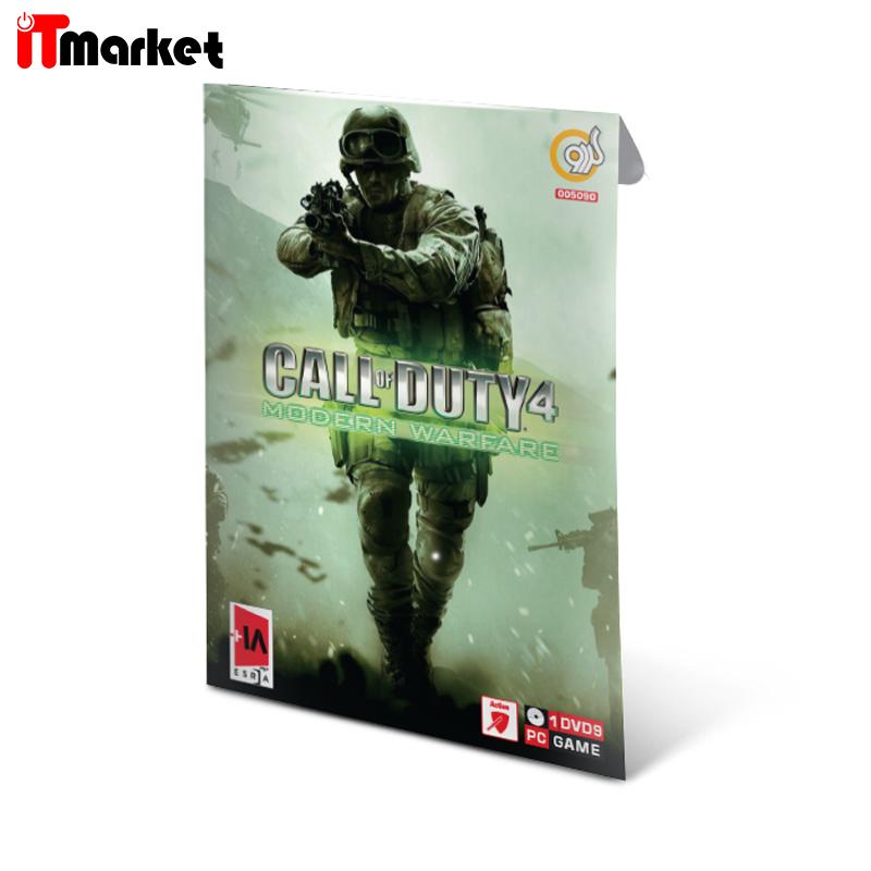 بازی کامپیوتری Call of Duty 4: Modern Warfare