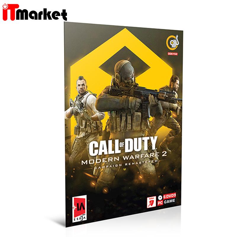 بازی کامپیوتری CALL OF DUTY : Advanced Warfare